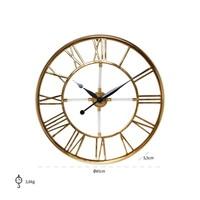 Klok Bryson (Goud) -KK-0058