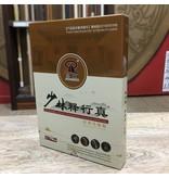 Enso Martial Arts Shop Shaolin Temple Dit Da Jow Patches (x10)