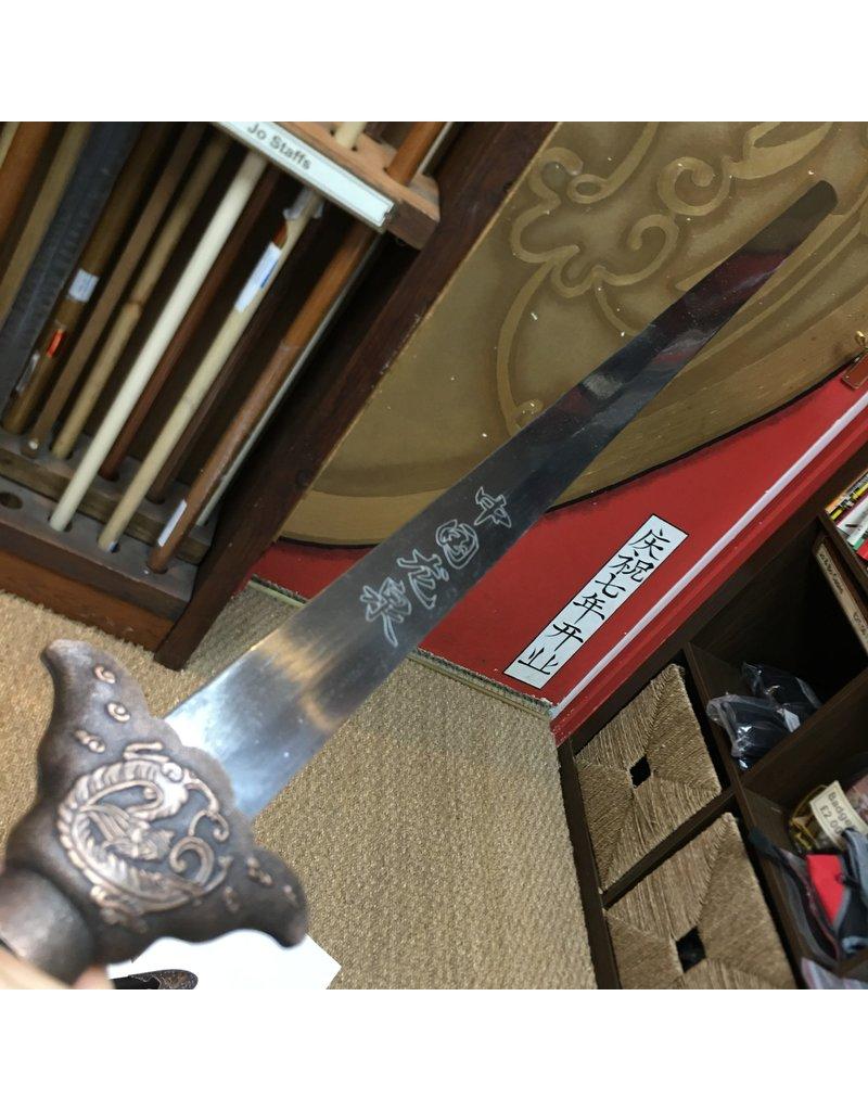 Enso Martial Arts Shop Metal Tai Chi Sword