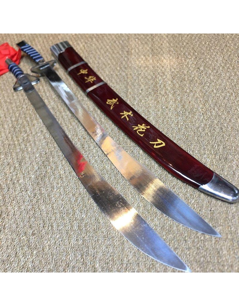 Enso Martial Arts Shop Wushu Double  Broadsword