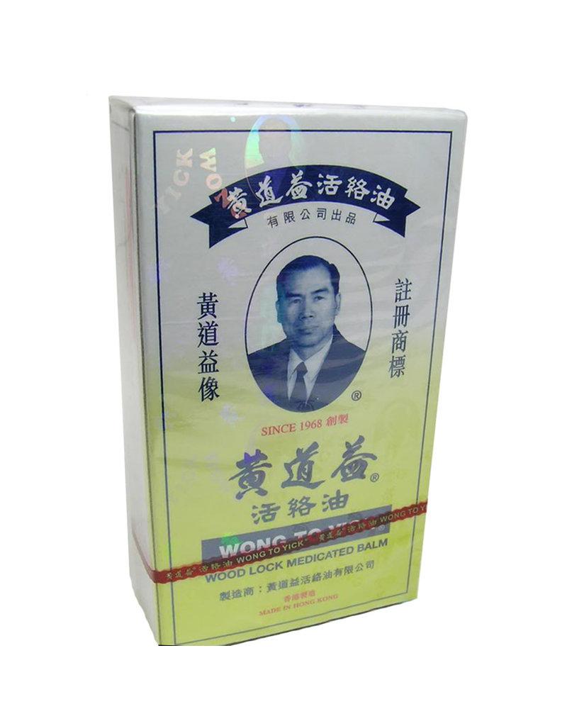 Chinese Woodlock Oil