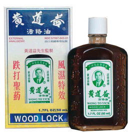 Chinese Woodlock Oil