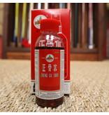 Enso Martial Arts Shop Zheng Gu Shui