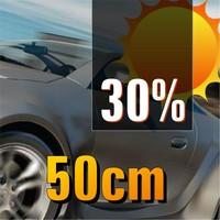 thumb-EXCEL-30 50cm-1