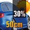 ASWF® PERFORMER - 30 50cm
