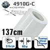 SOTT® DP-4910G-C-137 DigiPrint X-Cast™