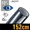 SOTT®  Neutral 50 - 152 cm