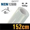 SOTT® Schutzfolie Safety100 Glasklar EN12600 -152 cm