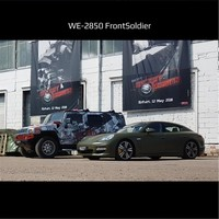 thumb-WE-2850 Frontsoldier-6