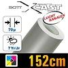 SOTT® Glasdekor Folie X-Cast Etched Glass AirScape 152cm XC-1200X-152