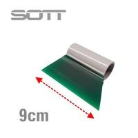 thumb-Softline Green Turbo Squeegee 9cm 150-004GR-1
