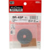 NT-Cutter® BR-45P Rundklinge 120-BR45P
