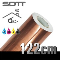 thumb-Metaleffect Indoor Brushed Satin Copper -122cm DP-Brushedcopper-122-1