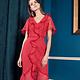 Adelina guipure dress