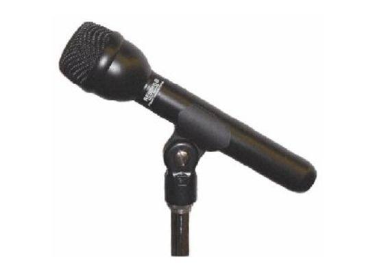 Reportage Microfoon