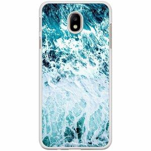Samsung Galaxy J7 2017 hoesje - Oceaan
