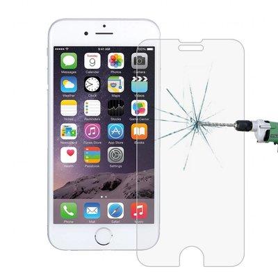 Casimoda iPhone 6/6s screenprotector - Glas screenprotector