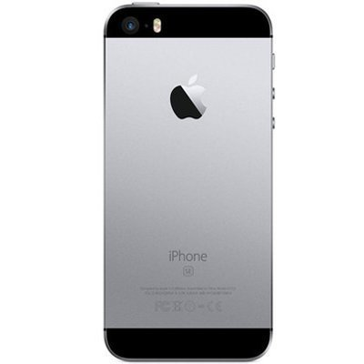 iPhone 5/5S hoesjes
