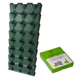 Minigarden 8 lagen inclusief irrigatiesysteem, groen (144 x 63 x 13 cm)