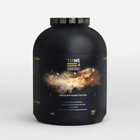 Time4nutrition mass gain 2500 kg