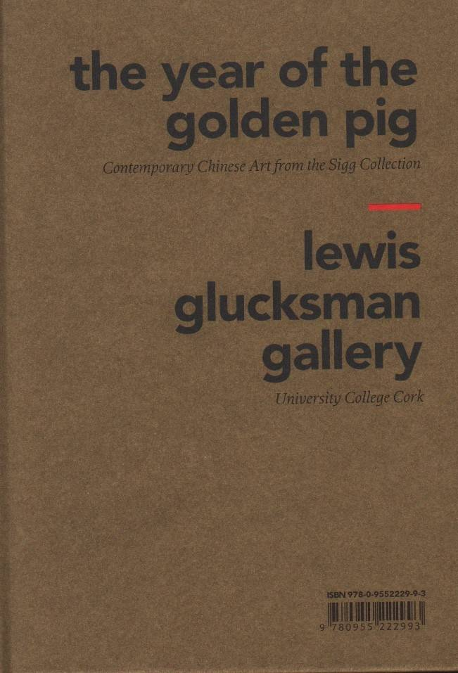 The Glucksman The year of the golden pig