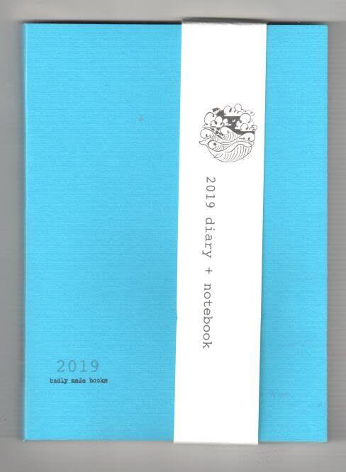 Badly Made Books Badly Made Books A5 Diary 2019 Blue
