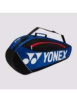 Yonex Yonex BAG5723EX 3 Racket Bag (2017)