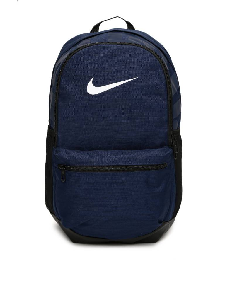 1c24afc7d1 Gannon Sports - Nike Brasilia Backpack