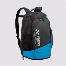 Yonex Yonex 9812EX Pro Backpack (2018)