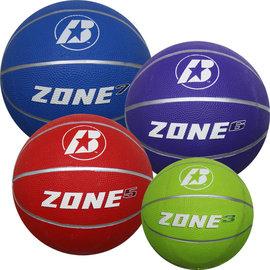 Baden Baden Zone Basketball (2021)