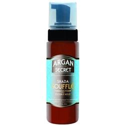 Argan Secret Shada Souffle