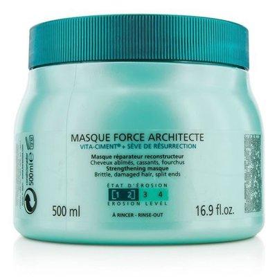 Kerastase Resistance Masque Force Architecte Mask 500ml