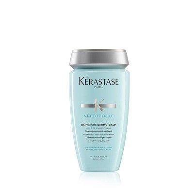 Kerastase Specifique Bain Riche Dermo Calm Shampoo 250ml