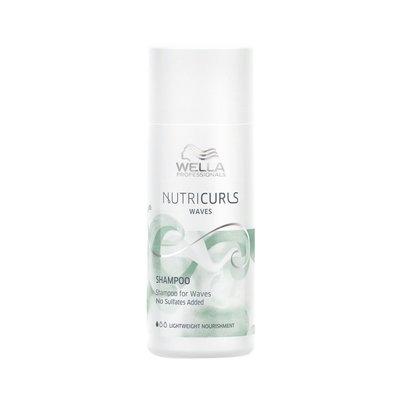 Wella Nutricurls Shampoo Waves