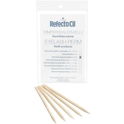 Sibel Rosewood Sticks
