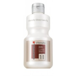 Goldwell Vitensity Neutraliser