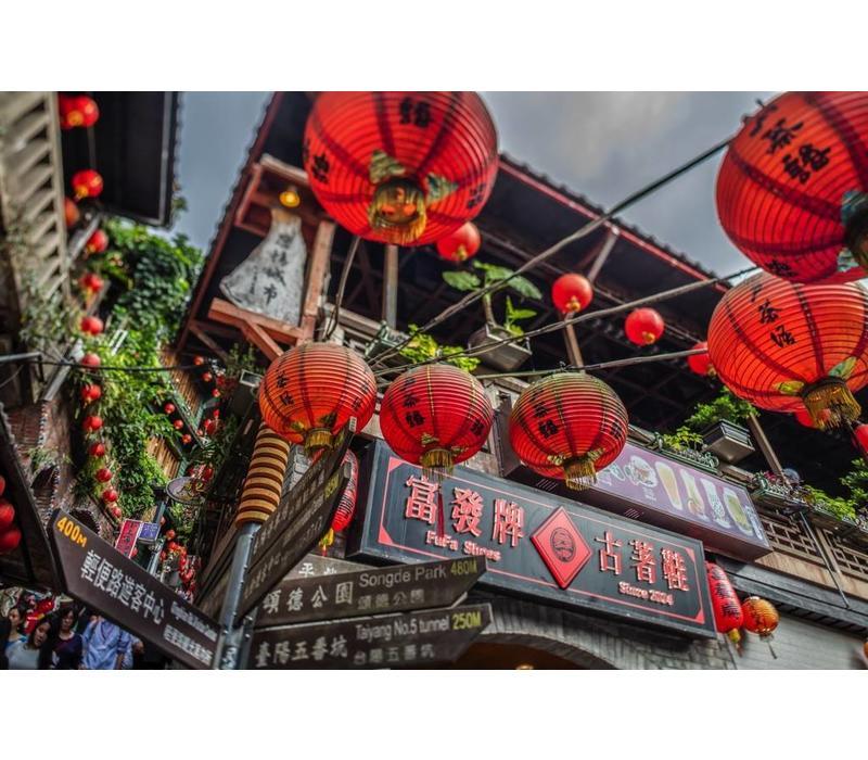 Aziatisch straatbeeld