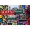 Peter Hagenouw Hong Kong reclame
