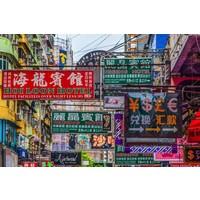 Hong Kong reclame