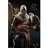 assassins creed origins bayed