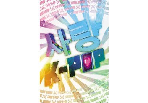 Poster |  K-POP LOVE