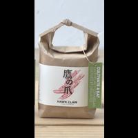 Cultivate & Eat Japanese - Chili pepper Kweken