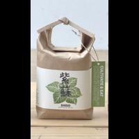 Cultivate & Eat Japanese - Shiso Kweken