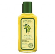CHI Rose Hip Oil Conditioner - Copy - Copy - Copy