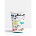 Koffiebeker Words - 150ml - 6oz