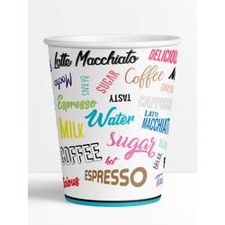 Koffiebeker Words - 300ml - 10oz