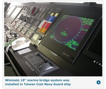 Winmate Marine displays