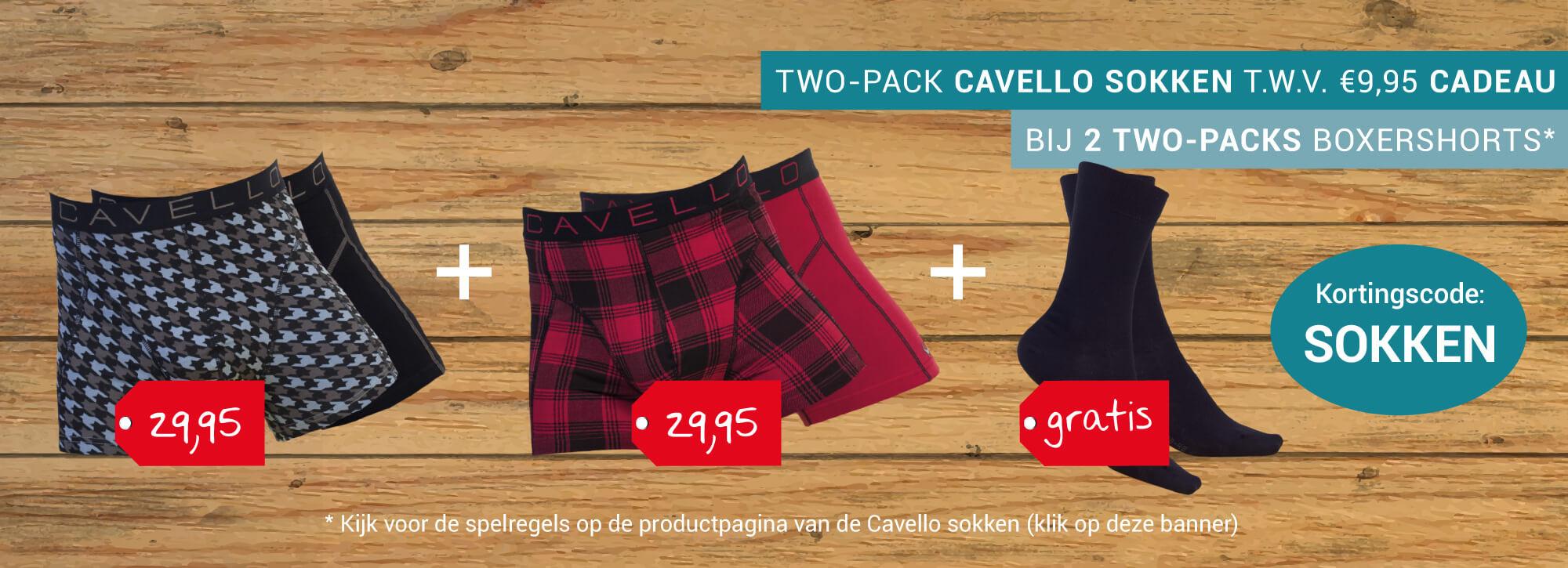 Officieel verkooppunt Cavello Underwear