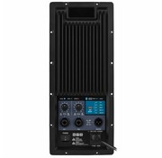 Dayton Audio PMA800DSP Plate Amplifier with DSP and Bluetooth