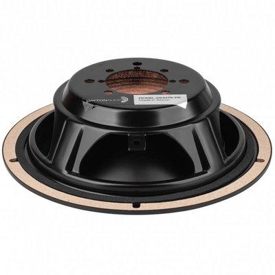 """Dayton Audio DSA175-PR 6-1/2"""" Designer Series Aluminum Cone Passive Radiator"""